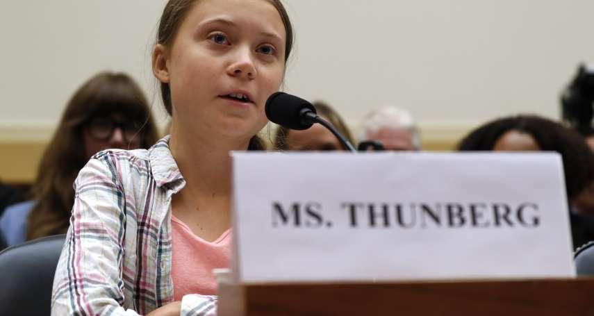 觀點投書:瑞典女孩桑柏格(Greta Thunberg)的訴求