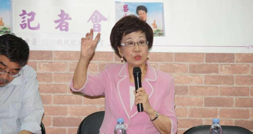 觀點投書:呂秀蓮投入總統大選,對藍綠兩陣營的意義