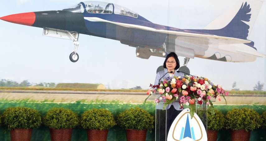新式高教機「勇鷹」音同「擁英」引聯想 空軍揭命名「這樣來的」!