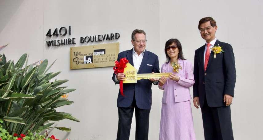駐洛杉磯辦事處新館舍2021年啟用 將是代表台灣精神的綠建築
