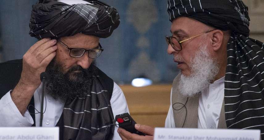 阿富汗和平進程》與美國談判中斷 神學士改找中國商議