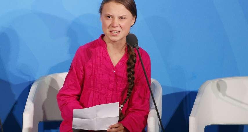 「你們用空話偷走我的夢想與童年!」現身聯合國氣候峰會 瑞典氣候少女激動砲轟:各國政府背叛了年輕人