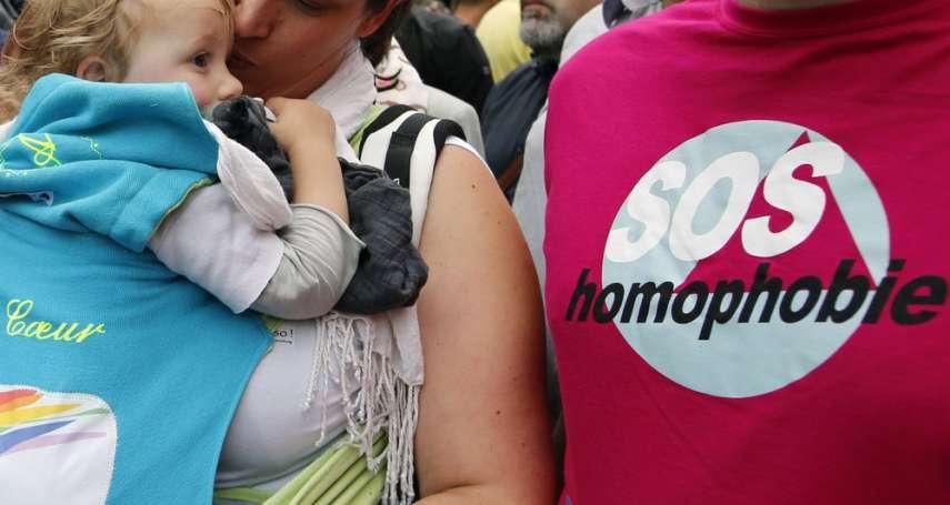 生殖權也要平等》法國可望鬆綁規定:單身女性、女同性戀伴侶皆可接受人工生殖