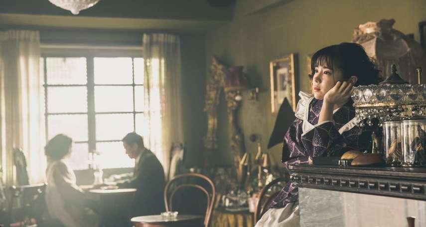 一百年前台灣咖啡廳長什麼樣子?喝名酒、美女陪聊還能帶出場…揭秘日治潮到出水的女給時代