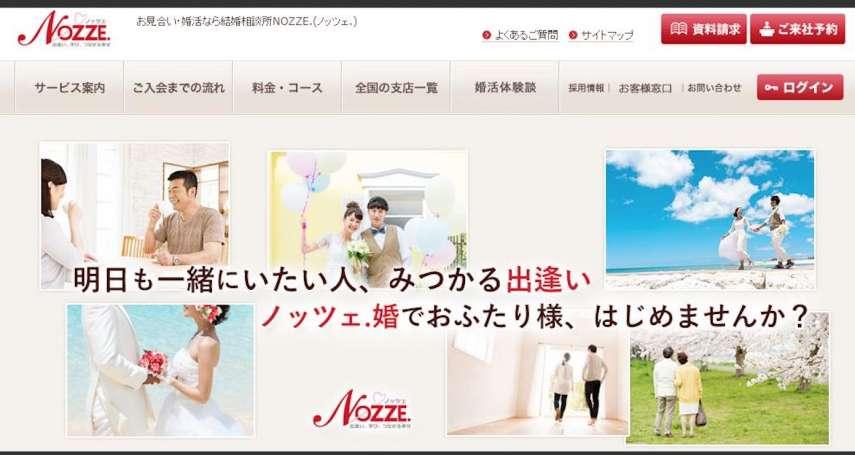 老來找個伴,好難!日本「高齡婚活」不簡單,光枝爺爺與松井奶奶的碰壁故事