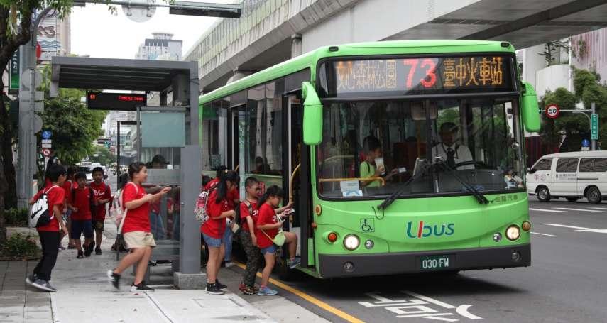 改善誤點脫班 中市府交通局祭新招讓公車按表操課