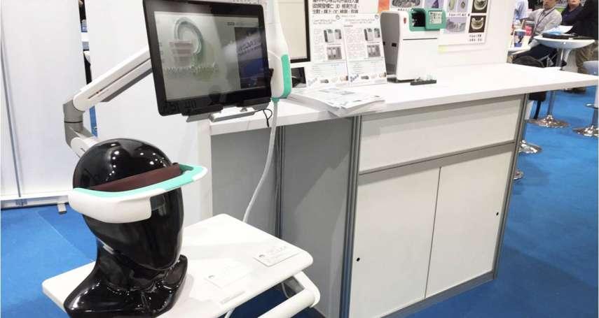 金屬中心數位牙體即時贋復解決方案  縮短療程不是夢
