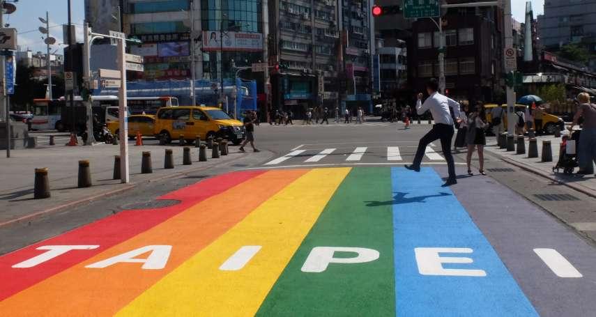 亞洲第1!北市加入國際彩虹城市網絡