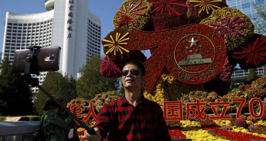 顧爾德專欄:七十年來幾個特別的中國國慶
