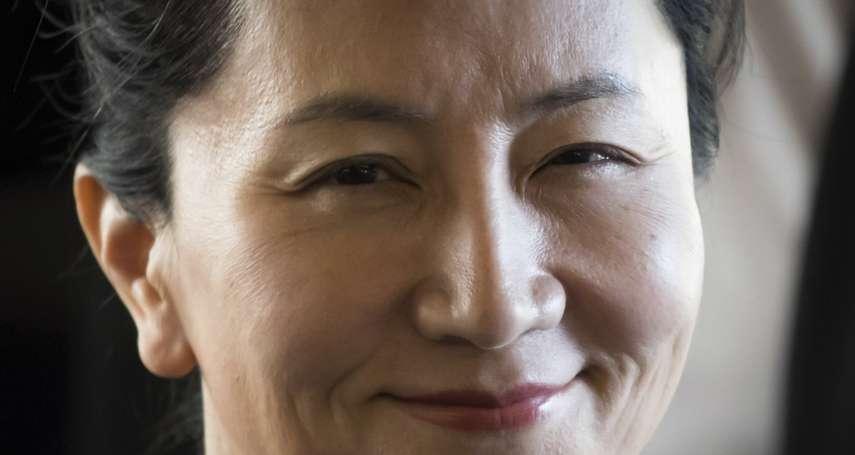 華為公主引渡審理》加國大法官延期裁決 場外群眾聲援孟晚舟,卻遭曝是「領100」的臨時演員