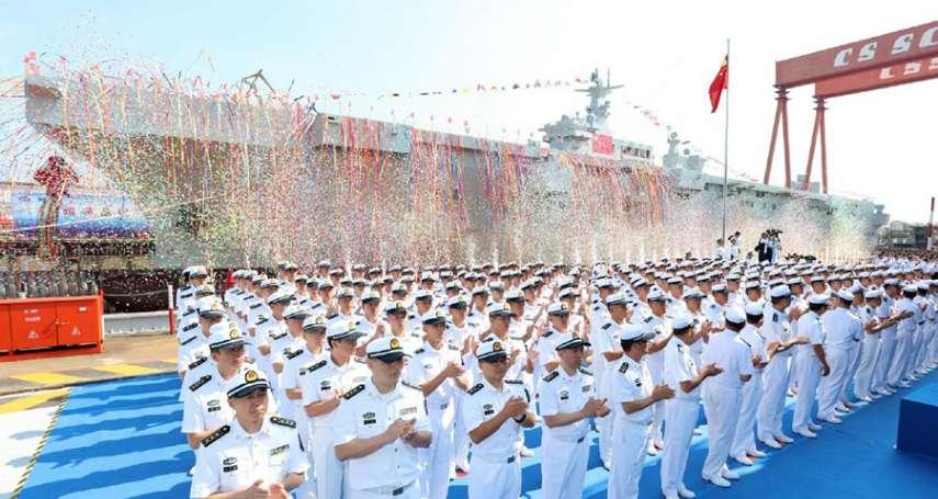 揭仲專欄:共軍新兩棲攻擊艦改變登台戰術