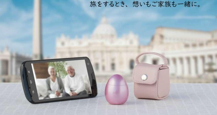 「帶逝去的親人去旅行吧!」日本殯葬業推「可攜式迷你骨灰盒」,以浪漫的方式面對死亡
