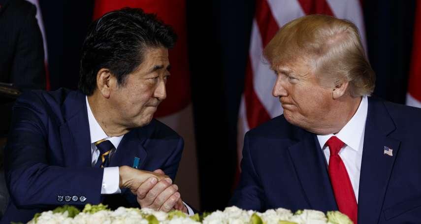 李忠謙專欄》宣稱「放棄一切戰爭行為」的日本,卻靠著「美日安保」陰奉陽違了60年