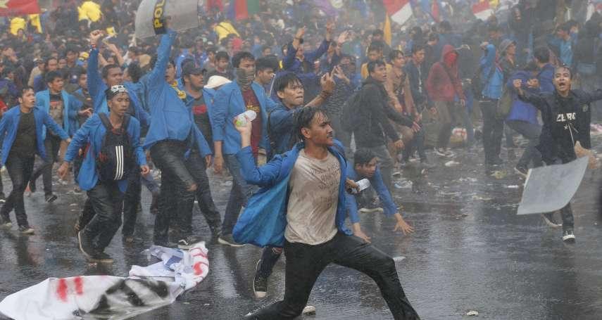 新新聞》同居入罪?印尼憤青上街抗議「以教領政」大修惡
