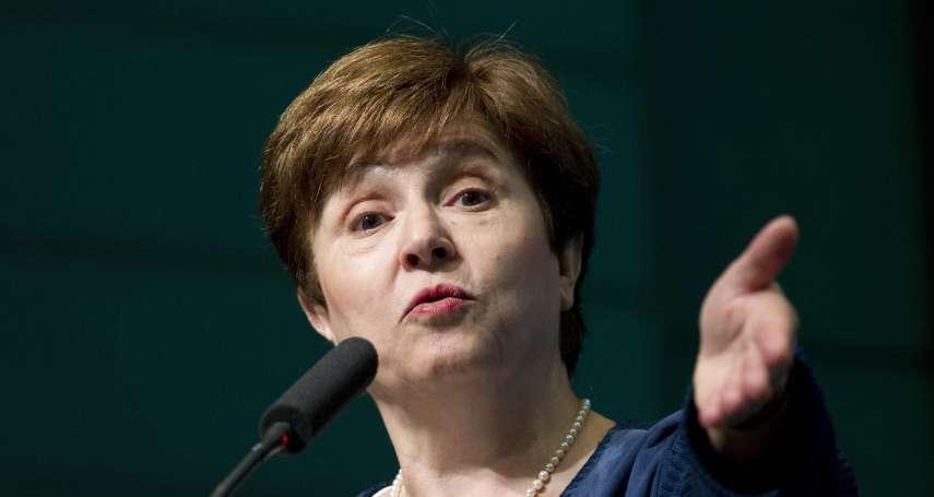 女力連莊IMF!國際貨幣基金組織新總裁出爐 保加利亞經濟學家格奧爾基耶娃擔重任