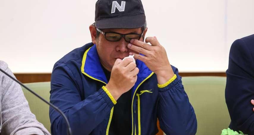 普悠瑪事故將滿週年 駕駛員尤振仲出面駁超速控台鐵欺騙