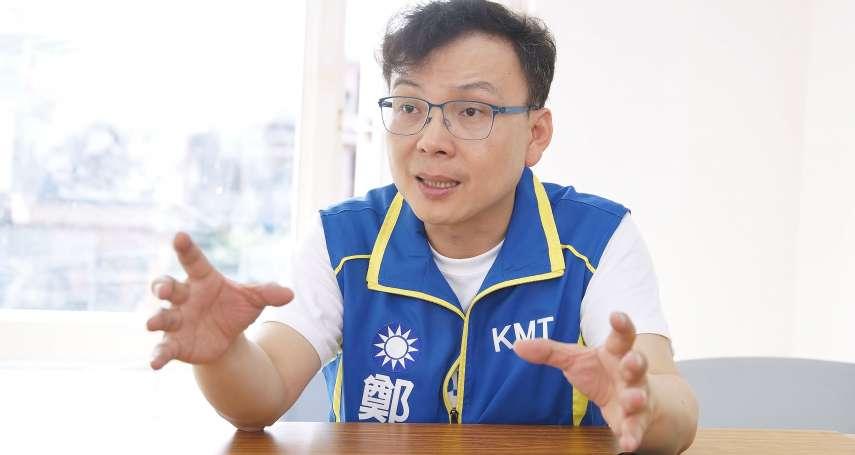 搖擺選民》選區結構特殊!新竹市不打傳統選戰,藍綠塑造對決態勢夾殺時力女將