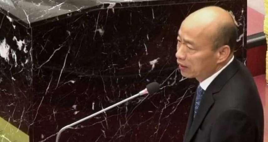 「韓國瑜粉絲未必全認同國民黨」 妙天:他們將投給國會黨