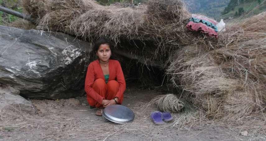 立法禁止「月經隔離」卻難有效果…尼泊爾西部8成少女仍須每月忍受動物攻擊、還可能遭性侵