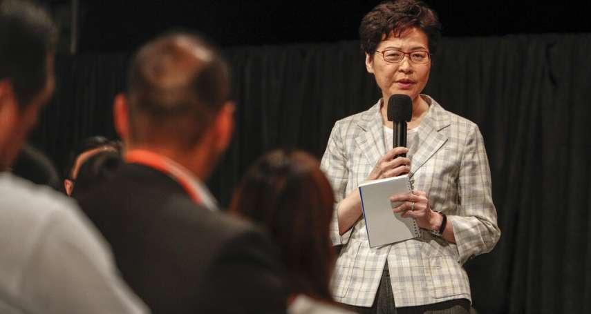 觀點投書:這次連香港建制派都看不下去了