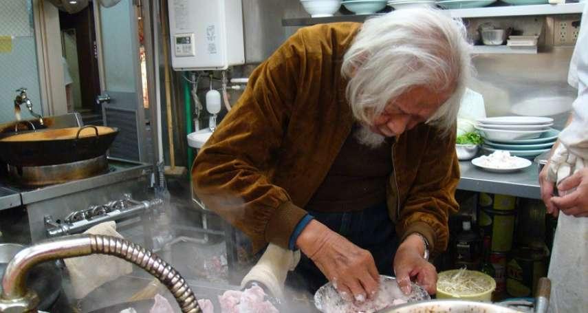 只有得到史明的信任,才能吃到歐吉桑親手做的料理?他這4樣拿手菜,悄悄透露了他革命一生的信念與為人