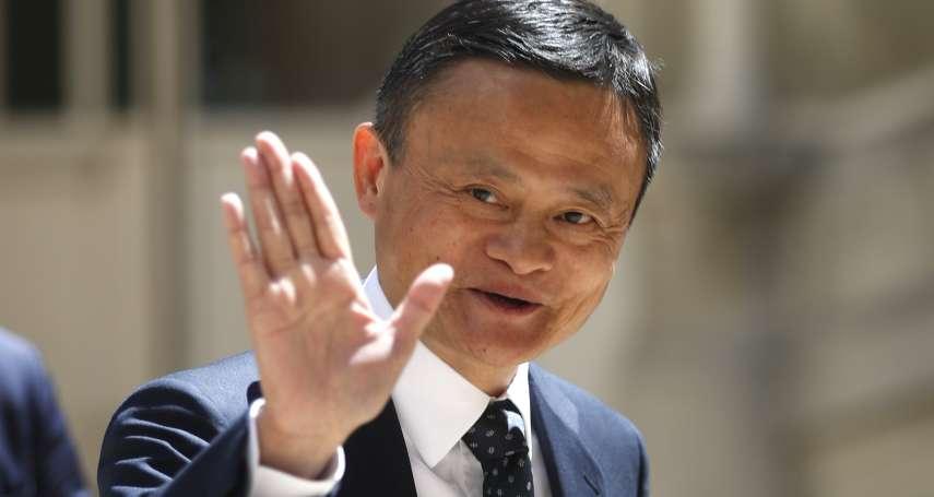 馬雲蟬聯《富比世》中國富豪榜榜首!經濟動蕩下400強總財富不跌反增
