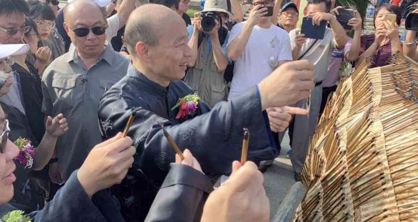 紀念「至聖先師」孔子誕辰 韓國瑜出席孔廟釋奠典禮擔任正獻官