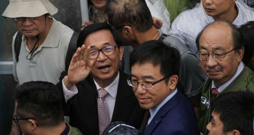 回覆出席國慶大會卻遭已讀未回 陳水扁:是詐騙集團還是把我裝肖耶?