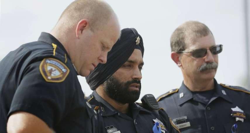 他是美國第一位錫克教徒警長,他熱心公益、遠赴異鄉救災,卻遭陌生人「行刑式」射殺