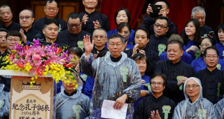 讓蔡壁如進國會上演「白目對喬王」? 柯文哲:會發揮鯰魚效應
