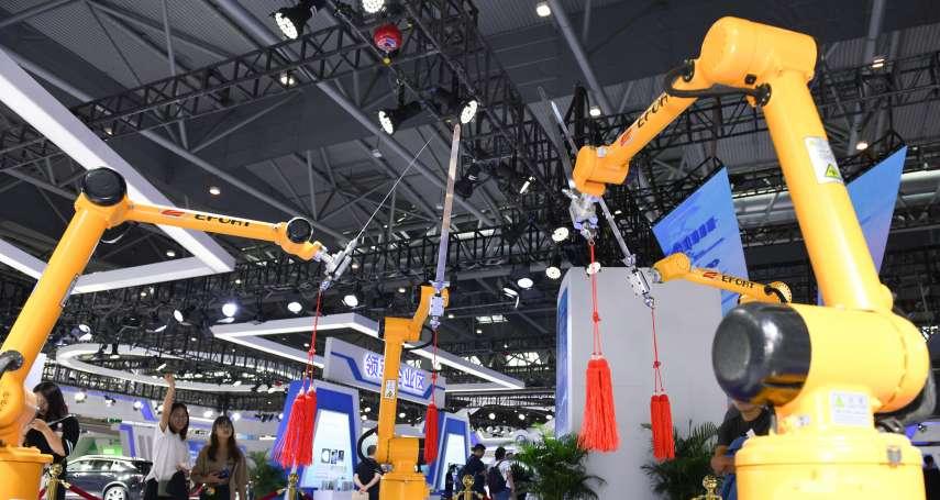 從創造到創新:中國「神秘玉器」發源地孕育更多「大國重器」
