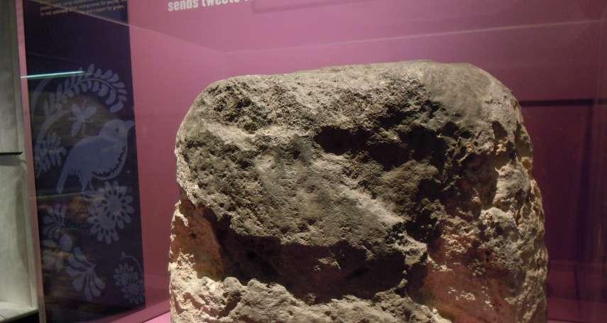 神秘的「倫敦石」:不含貴重金屬也沒有銘文,卻可能是倫敦持續存在的關鍵!