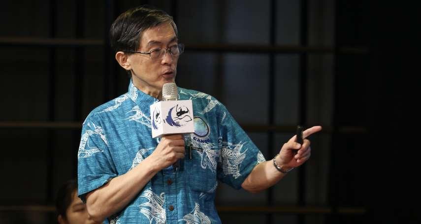 思沙龍》科學界的新名詞是「熱室」   魏國彥:溫室氣體若減不下來,2200年平均溫度會比現在高10度