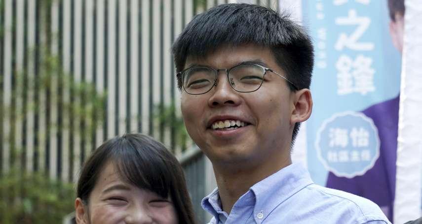 香港眾志宣布解散、香港民族陣線「遣散」所有成員!港版國安法明生效,自決派與港獨派政黨提前下課