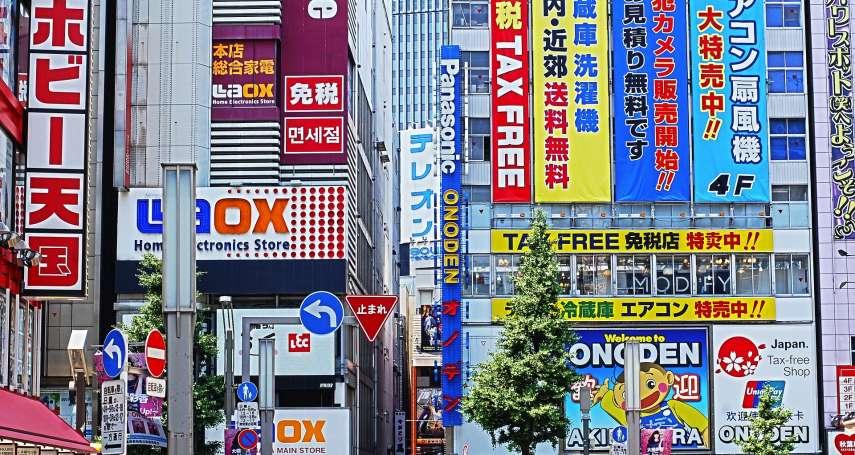 10%消費稅來了!到日本玩先看這篇:我該怎麼買,才不會多花冤枉錢?