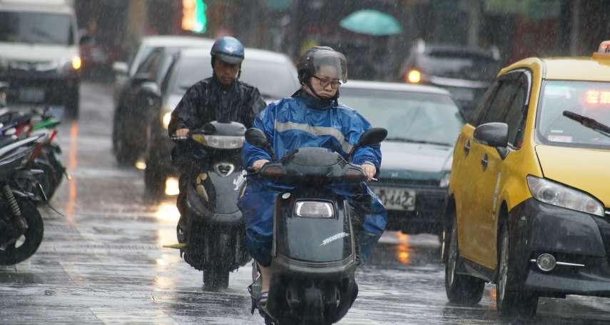 颱風「米塔」移動快但不至於變西北颱 氣象局估10月1日上午脫離台灣本島