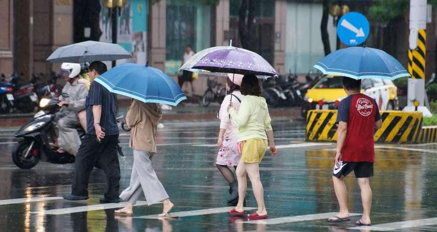 低氣壓將擾國慶連假?氣象局曝3路徑:可能增強成颱風