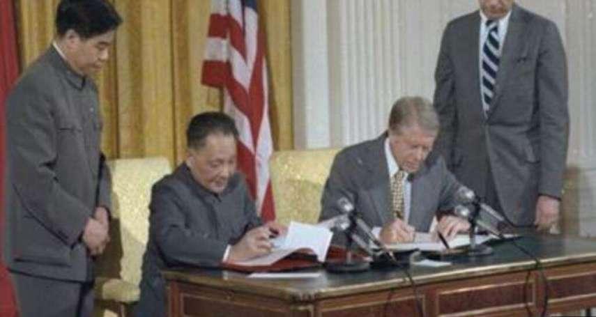 G2互動70年》從封鎖到接觸、從天安門到911:陷入貿易大戰的中美關係,還回得去嗎?