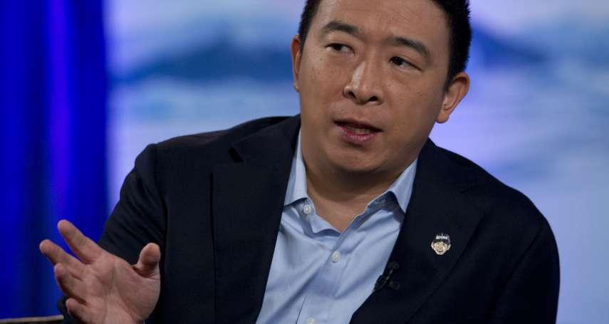 「造勢忙到像是還在參選」 美國台裔創業家楊安澤:亞裔會是搖擺州關鍵選民