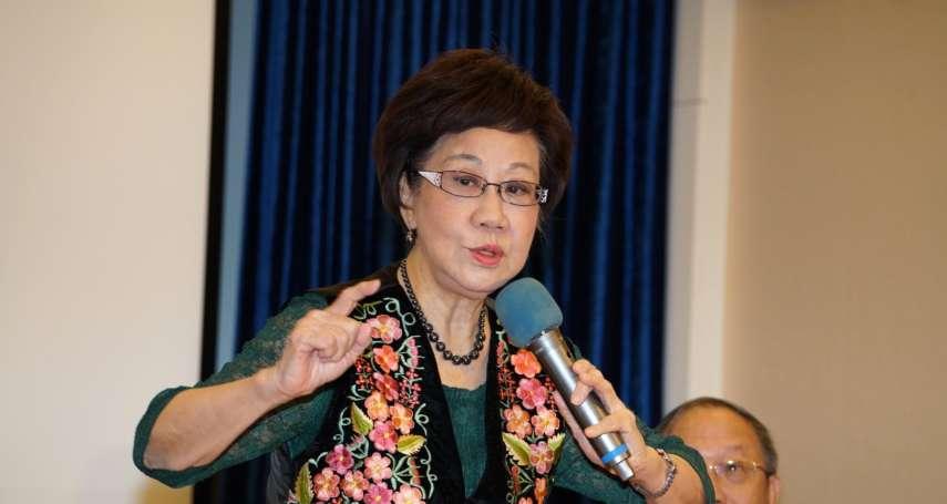 呂秀蓮質疑總統連署被刁難 中選會拿出證據回應了