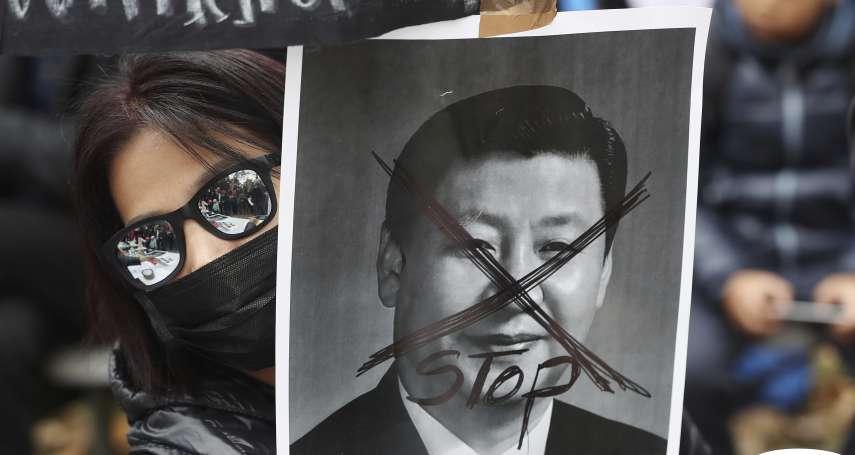 新新聞》暴力的十.一國慶,香港街頭槍響喋血