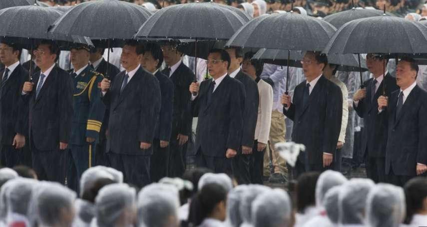 中共建政70年》背離鄧小平的韜光養晦,廢除中國領導人任期制:習近平的雄心與焦慮