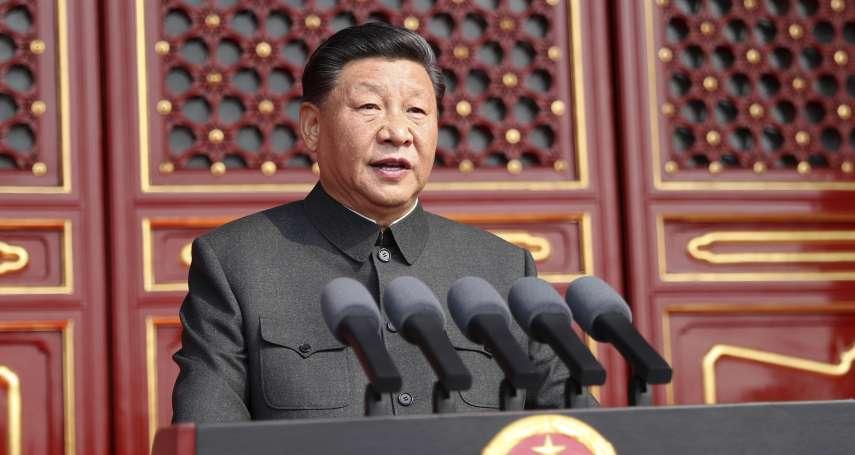 中國70周年國慶》習近平對台灣喊話:堅持「和平統一、一國兩制」,實現「祖國完全統一」