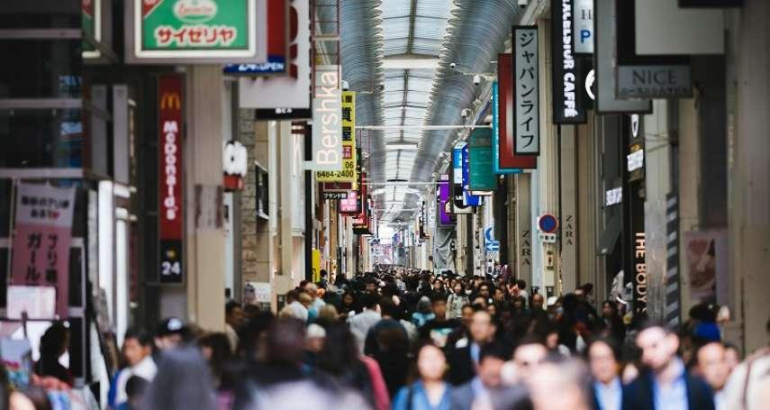 消費稅一漲日本經濟崩壞?減稅對策奏效,但老人卻更絕望?