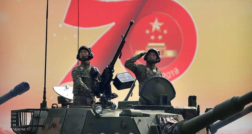 既不排除武統台灣,又宣稱「不開第一槍」?中國究竟在打什麼算盤