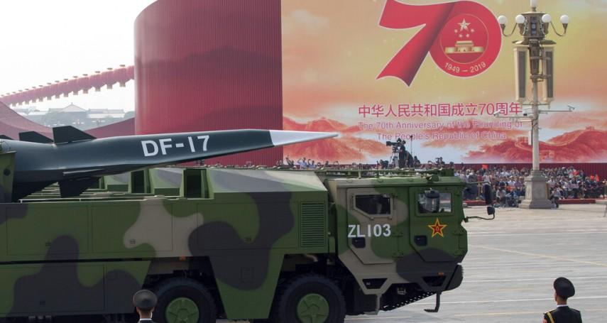 解析》最新部署台灣對岸的「東風-17」是何方神聖、預設攻擊目標會是台灣嗎?