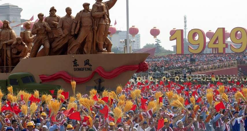 新新聞》北京下錯藥,誤解「發大財」能解決香港問題