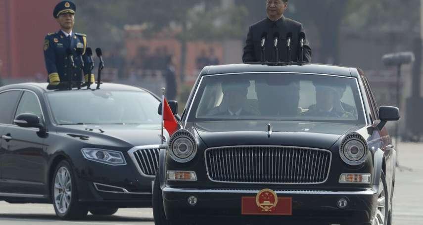「如果有一天,習近平坐著紅旗轎車,以征服者姿態行經台北街頭」 《經濟學人》解析中國武力犯台戰略考量關鍵