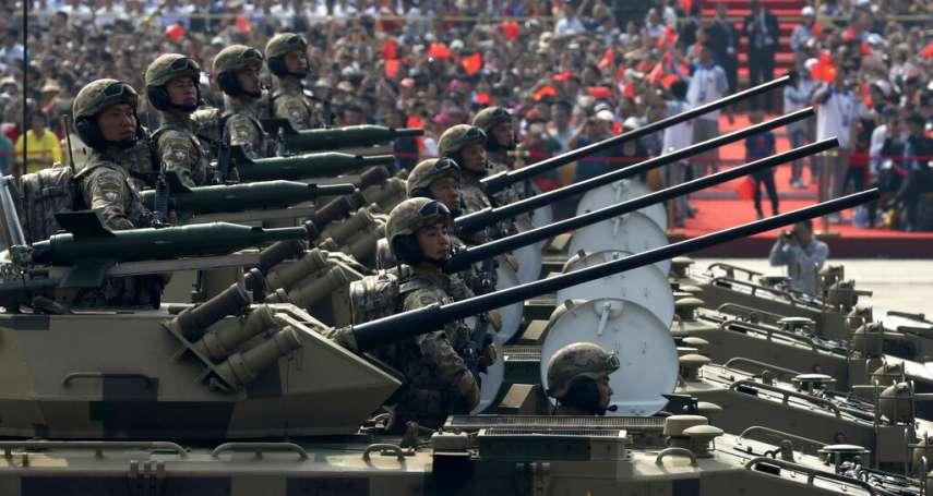 多維觀點》解放軍亮劍,台灣如何應付兩岸軍事風險