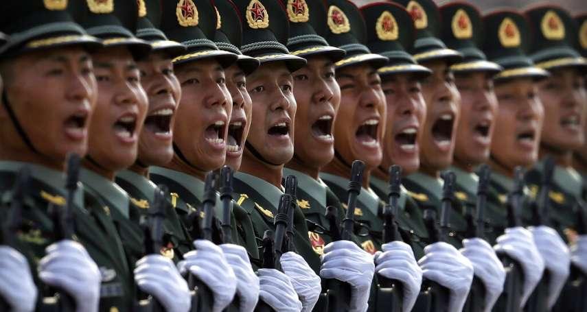 美國國會重磅報告:中國的雄心已經遠超出東亞之外,挑戰全球秩序!